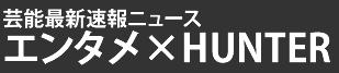 「AKB48」タグの記事一覧(1 / 2ページ)です | エンタメ HUNTER