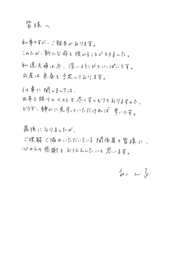 20141127